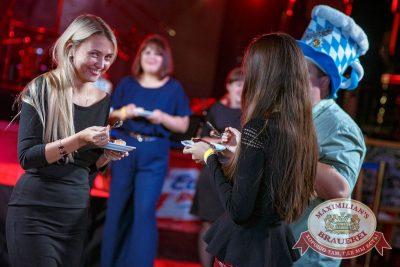 «Октоберфест-2017»: выбор пивной столицы и День именинника, 22 сентября 2017 - Ресторан «Максимилианс» Новосибирск - 31