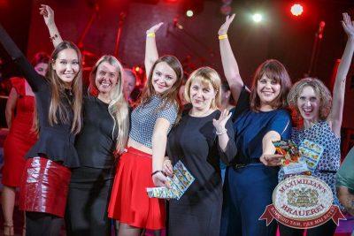 «Октоберфест-2017»: выбор пивной столицы и День именинника, 22 сентября 2017 - Ресторан «Максимилианс» Новосибирск - 36