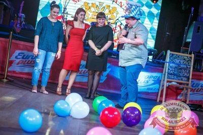 «Октоберфест-2017»: выбор пивной столицы и День именинника, 22 сентября 2017 - Ресторан «Максимилианс» Новосибирск - 37