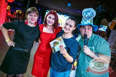 «Октоберфест-2017»: выбор пивной столицы и День именинника, 22 сентября 2017 - Ресторан «Максимилианс» Новосибирск - 40
