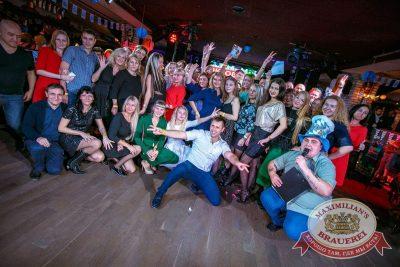 «Октоберфест-2017»: выбор пивной столицы и День именинника, 22 сентября 2017 - Ресторан «Максимилианс» Новосибирск - 41