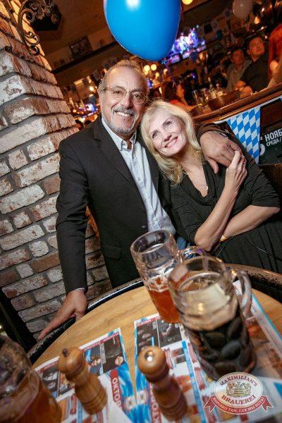 «Октоберфест-2017»: выбор пивной столицы и День именинника, 22 сентября 2017 - Ресторан «Максимилианс» Новосибирск - 43
