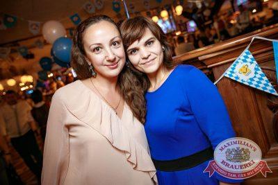 «Октоберфест-2017»: выбор пивной столицы и День именинника, 22 сентября 2017 - Ресторан «Максимилианс» Новосибирск - 49