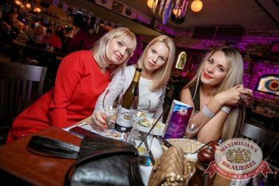 «Октоберфест-2017»: выбор пивной столицы и День именинника, 22 сентября 2017 - Ресторан «Максимилианс» Новосибирск - 51