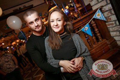 «Октоберфест-2017»: выбор пивной столицы и День именинника, 22 сентября 2017 - Ресторан «Максимилианс» Новосибирск - 53