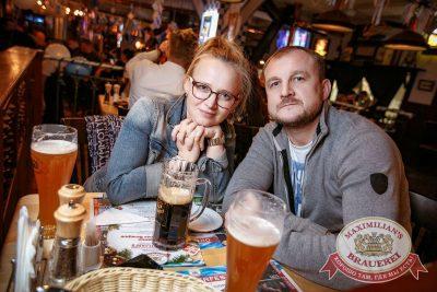 «Октоберфест-2017»: выбор пивной столицы и День именинника, 22 сентября 2017 - Ресторан «Максимилианс» Новосибирск - 54