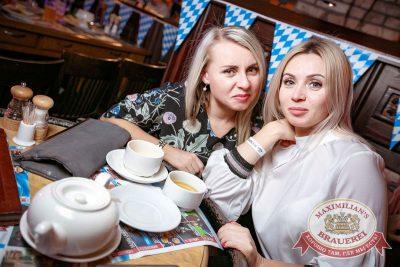«Октоберфест-2017»: выбор пивной столицы и День именинника, 22 сентября 2017 - Ресторан «Максимилианс» Новосибирск - 55