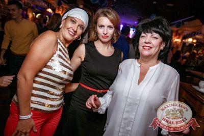 «Октоберфест-2017»: выбор пивной столицы и День именинника, 22 сентября 2017 - Ресторан «Максимилианс» Новосибирск - 56