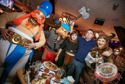 «Октоберфест-2017»: выбор пивной столицы и День именинника, 22 сентября 2017 - Ресторан «Максимилианс» Новосибирск - 9