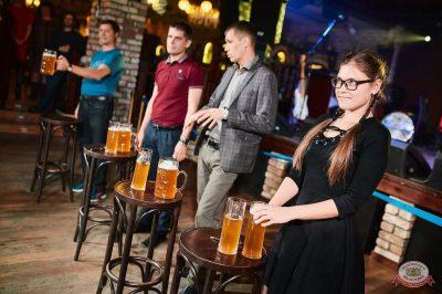 «Октоберфест-2018». Бир Кинг, 4 октября 2018 - Ресторан «Максимилианс» Новосибирск - 4