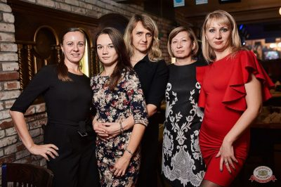 «Октоберфест-2018». Бир Кинг, 4 октября 2018 - Ресторан «Максимилианс» Новосибирск - 53