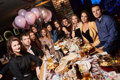 «Октоберфест-2018». Бир Кинг, 4 октября 2018 - Ресторан «Максимилианс» Новосибирск - 63
