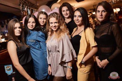 «Октоберфест-2018». Бир Кинг, 4 октября 2018 - Ресторан «Максимилианс» Новосибирск - 77
