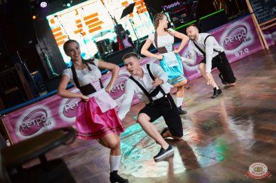 «Октоберфест-2018»: открытие. Выбор пивной столицы, 21 сентября 2018 - Ресторан «Максимилианс» Новосибирск - 12