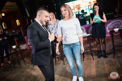 «Октоберфест-2018»: открытие. Выбор пивной столицы, 21 сентября 2018 - Ресторан «Максимилианс» Новосибирск - 15