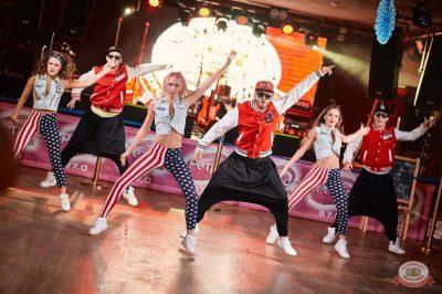 «Октоберфест-2018»: открытие. Выбор пивной столицы, 21 сентября 2018 - Ресторан «Максимилианс» Новосибирск - 16