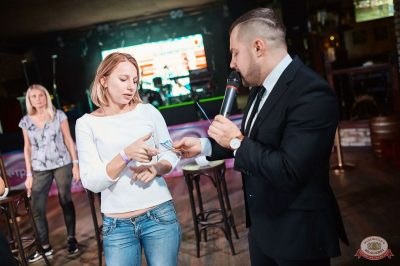 «Октоберфест-2018»: открытие. Выбор пивной столицы, 21 сентября 2018 - Ресторан «Максимилианс» Новосибирск - 17