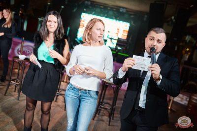 «Октоберфест-2018»: открытие. Выбор пивной столицы, 21 сентября 2018 - Ресторан «Максимилианс» Новосибирск - 18