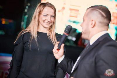 «Октоберфест-2018»: открытие. Выбор пивной столицы, 21 сентября 2018 - Ресторан «Максимилианс» Новосибирск - 19