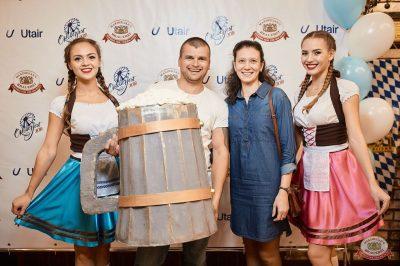«Октоберфест-2018»: открытие. Выбор пивной столицы, 21 сентября 2018 - Ресторан «Максимилианс» Новосибирск - 2