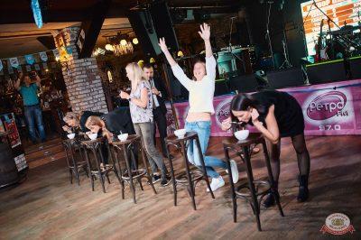 «Октоберфест-2018»: открытие. Выбор пивной столицы, 21 сентября 2018 - Ресторан «Максимилианс» Новосибирск - 22