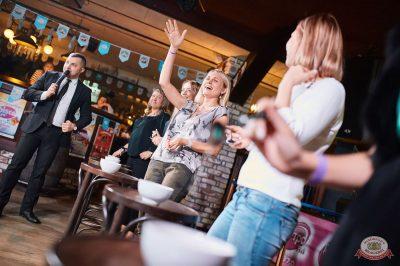«Октоберфест-2018»: открытие. Выбор пивной столицы, 21 сентября 2018 - Ресторан «Максимилианс» Новосибирск - 23