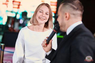 «Октоберфест-2018»: открытие. Выбор пивной столицы, 21 сентября 2018 - Ресторан «Максимилианс» Новосибирск - 25