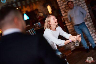 «Октоберфест-2018»: открытие. Выбор пивной столицы, 21 сентября 2018 - Ресторан «Максимилианс» Новосибирск - 27