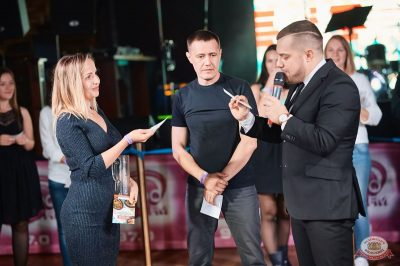 «Октоберфест-2018»: открытие. Выбор пивной столицы, 21 сентября 2018 - Ресторан «Максимилианс» Новосибирск - 29