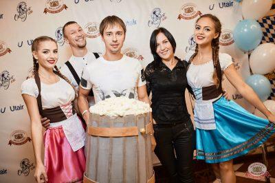 «Октоберфест-2018»: открытие. Выбор пивной столицы, 21 сентября 2018 - Ресторан «Максимилианс» Новосибирск - 3