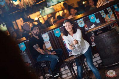 «Октоберфест-2018»: открытие. Выбор пивной столицы, 21 сентября 2018 - Ресторан «Максимилианс» Новосибирск - 30