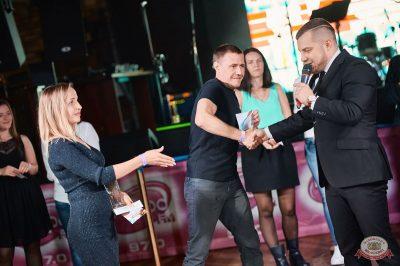 «Октоберфест-2018»: открытие. Выбор пивной столицы, 21 сентября 2018 - Ресторан «Максимилианс» Новосибирск - 31