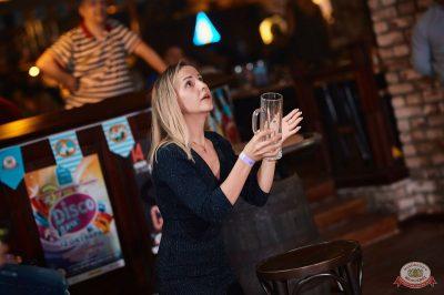 «Октоберфест-2018»: открытие. Выбор пивной столицы, 21 сентября 2018 - Ресторан «Максимилианс» Новосибирск - 32