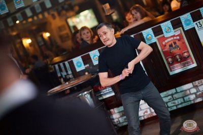 «Октоберфест-2018»: открытие. Выбор пивной столицы, 21 сентября 2018 - Ресторан «Максимилианс» Новосибирск - 38
