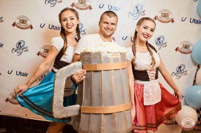 «Октоберфест-2018»: открытие. Выбор пивной столицы, 21 сентября 2018 - Ресторан «Максимилианс» Новосибирск - 4