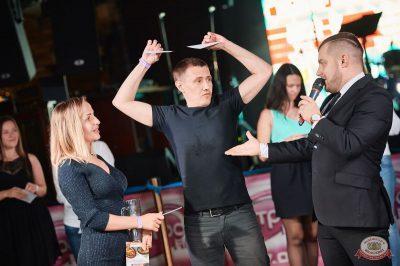 «Октоберфест-2018»: открытие. Выбор пивной столицы, 21 сентября 2018 - Ресторан «Максимилианс» Новосибирск - 40
