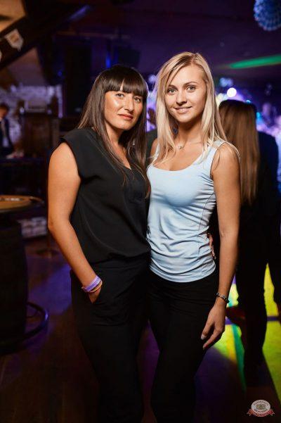 «Октоберфест-2018»: открытие. Выбор пивной столицы, 21 сентября 2018 - Ресторан «Максимилианс» Новосибирск - 47