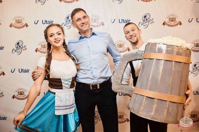 «Октоберфест-2018»: открытие. Выбор пивной столицы, 21 сентября 2018 - Ресторан «Максимилианс» Новосибирск - 5