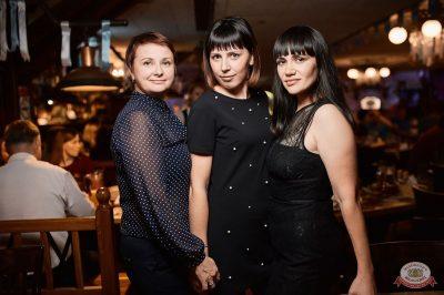 «Октоберфест-2018»: открытие. Выбор пивной столицы, 21 сентября 2018 - Ресторан «Максимилианс» Новосибирск - 51