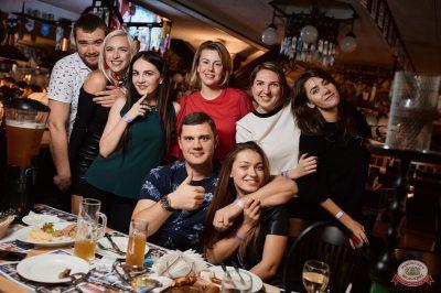 «Октоберфест-2018»: открытие. Выбор пивной столицы, 21 сентября 2018 - Ресторан «Максимилианс» Новосибирск - 55