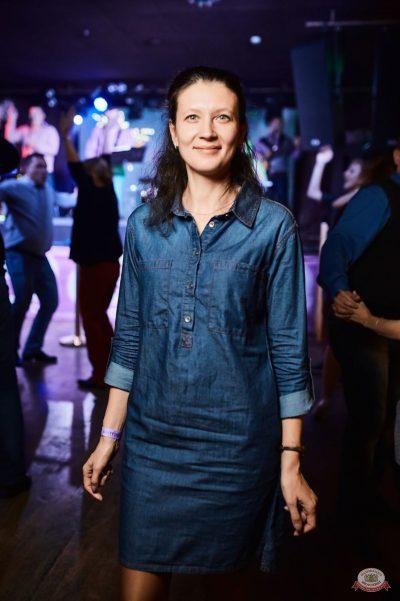 «Октоберфест-2018»: открытие. Выбор пивной столицы, 21 сентября 2018 - Ресторан «Максимилианс» Новосибирск - 56
