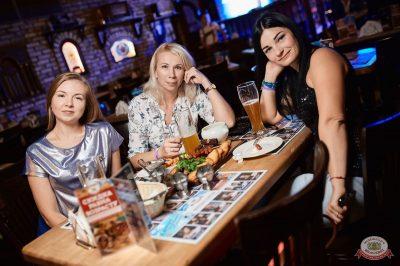 «Октоберфест-2018»: открытие. Выбор пивной столицы, 21 сентября 2018 - Ресторан «Максимилианс» Новосибирск - 57