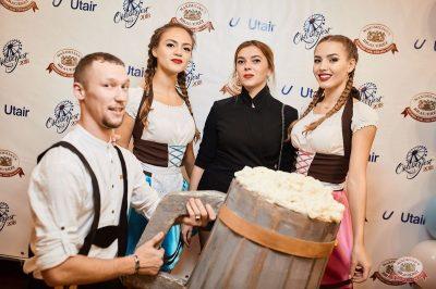 «Октоберфест-2018»: открытие. Выбор пивной столицы, 21 сентября 2018 - Ресторан «Максимилианс» Новосибирск - 6