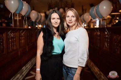 «Октоберфест-2018»: открытие. Выбор пивной столицы, 21 сентября 2018 - Ресторан «Максимилианс» Новосибирск - 60
