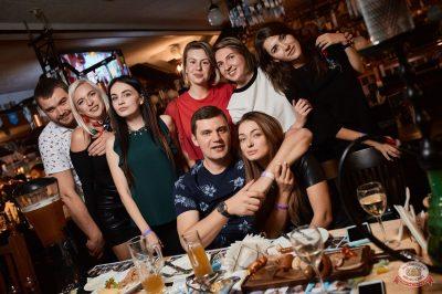«Октоберфест-2018»: открытие. Выбор пивной столицы, 21 сентября 2018 - Ресторан «Максимилианс» Новосибирск - 61