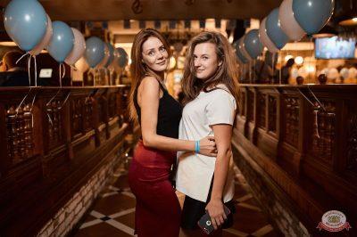 «Октоберфест-2018»: открытие. Выбор пивной столицы, 21 сентября 2018 - Ресторан «Максимилианс» Новосибирск - 65