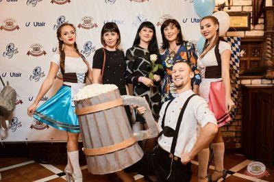 «Октоберфест-2018»: открытие. Выбор пивной столицы, 21 сентября 2018 - Ресторан «Максимилианс» Новосибирск - 7