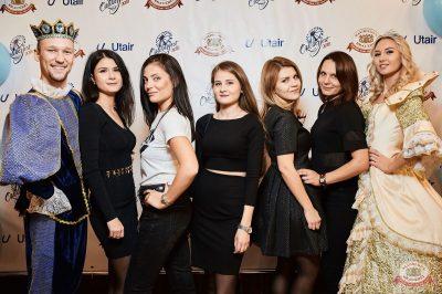 «Октоберфест-2018»: выбор Короля и Королевы (первый тур), 22 сентября 2018 - Ресторан «Максимилианс» Новосибирск - 1