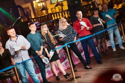 «Октоберфест-2018»: выбор Короля и Королевы (первый тур), 22 сентября 2018 - Ресторан «Максимилианс» Новосибирск - 11