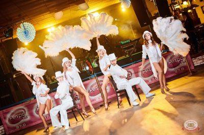 «Октоберфест-2018»: выбор Короля и Королевы (первый тур), 22 сентября 2018 - Ресторан «Максимилианс» Новосибирск - 14